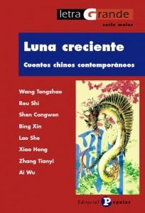 Luna Creciente. Cuentos chinos contemporáneos