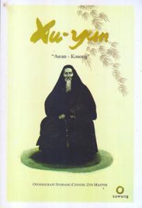 """Xu-yun """"Awan Kosong"""": Otobiografi Seorang Chinese Zen Master"""