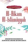 al-Hikam al-Islamiyyah