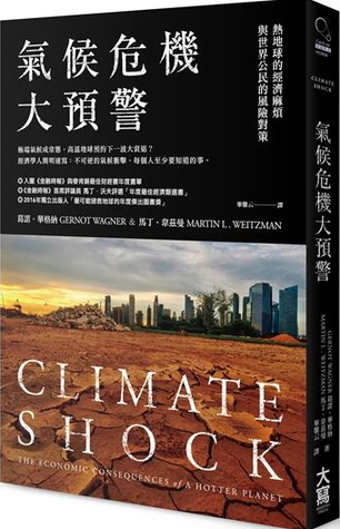 Climate Shock The Economic Consequences Of A Hotter Planet By