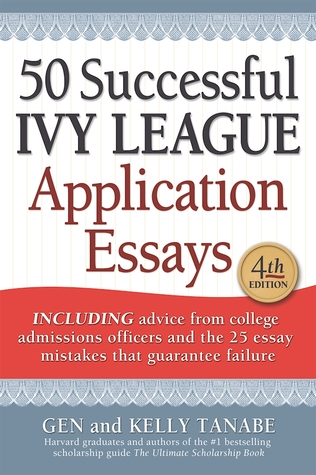 examples from ivy league institution essays