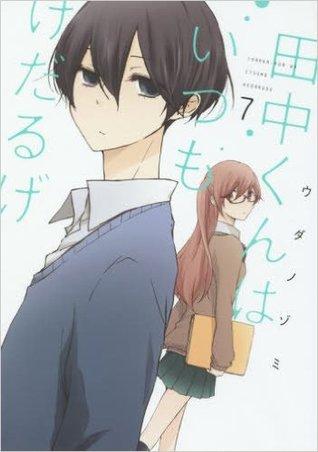 田中くんはいつもけだるげ (7) [Tanaka-kun wa Itsumo Kedaruge, #7] (Tanaka-kun wa Itsumo Kedaruge, #7)