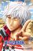 新テニスの王子様 19 [Shin Tennis no Oujisama 19] by Takeshi Konomi