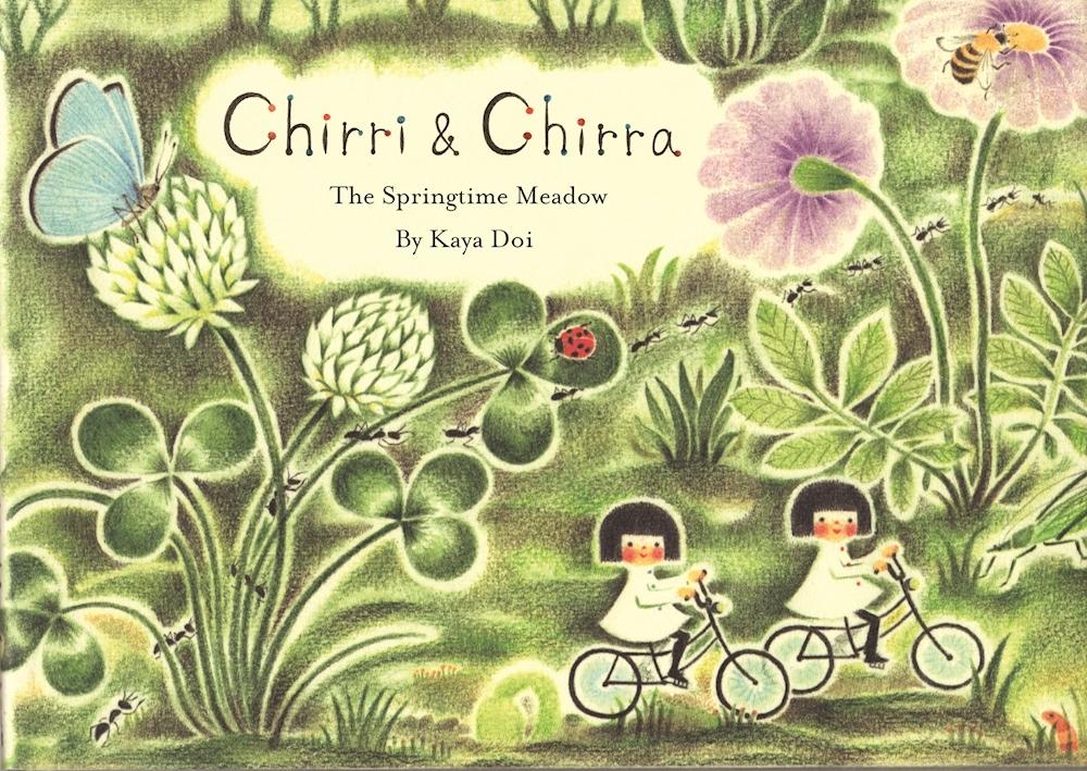 Chirri & Chirra: In the Tall Grass