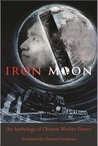 Iron Moon: An Anthology of Chinese Worker Poetry