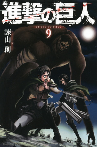 進撃の巨人 9 [Shingeki no Kyojin 9] (Attack on Titan, #9)
