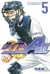 ダイヤのA act II 5 [Daiya no A Act II 5] (Ace of Diamond Act II, #5)