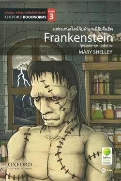 Ebook Frankenstein แฟรงเกนสไตน์กับตำนานผีดิบคืนชีพ by Mary Wollstonecraft Shelley DOC!