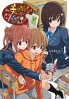 Kono Bijutsubu Ni Wa Mondai Ga Aru! 4/This Art Club Has a Problem! 4 (Kono Bijutsubu ni wa Mondai ga Aru, #4)
