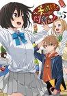 Kono Bijutsubu Ni Wa Mondai Ga Aru! 5/This Art Club Has a Problem! 5 (Kono Bijutsubu ni wa Mondai ga Aru, #5)