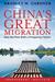 China's Great Migration by Bradley Gardner