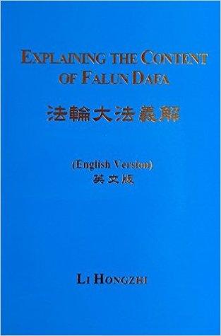 Explaining the Content of Falundafa