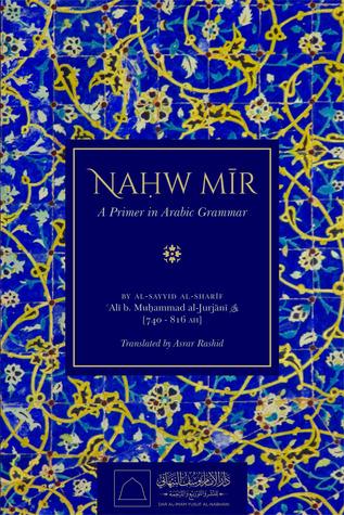Nahw Mir: A Primer in Arabic Grammar by Al-Sayyid al-Sharif