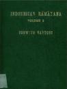 Ramayana Kakawin Vol. 2