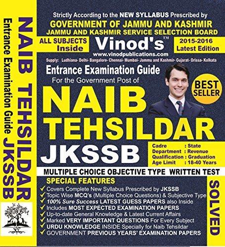 Naib Tehsildar Entrance Examination Guide