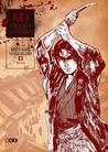 Kei, Crónica de una Juventud 8 by Kazuo Koike