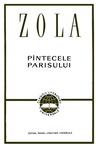 Pântecele Parisului by Émile Zola