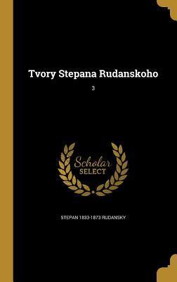 Welcome to My Books Library Tvory Stepana Rudanskoho; 3