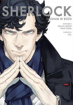 Sherlock: Studium w różu (Sherlock, #1)