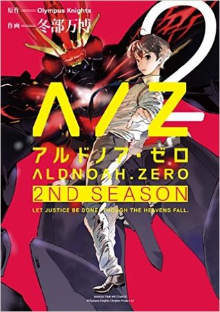 ALDNOAH.ZERO 2nd Season, Vol. 2