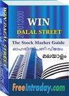 WIN DALAL STREET MALAYALAM: The Stock Market Guide