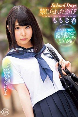 Japanese Porn Star MAX-A Vol261