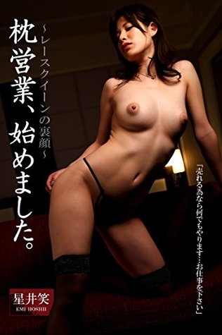 Japanese Porn Star MAX-A Vol244