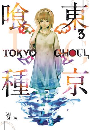 Tokyo Ghoul, Vol. 3 by Sui Ishida