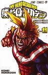 僕のヒーローアカデミア 11 [Boku No Hero Academia 11] (My Hero Academia, #11)