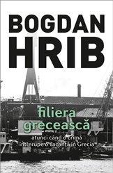 Filiera grecească by Bogdan Hrib