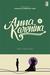 Anna Karenina Jilid 1