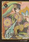 ×××HOLiC・戻 4 by CLAMP