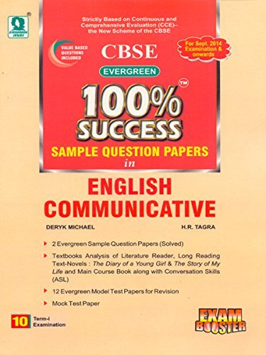 CBSE - Evergreen 100% Success Sample Question Papers in English Communicative : Class -X for Term 1