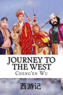 Journey to the West: XI You Ji