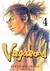 Vagabond, Volume 04 (Vagabond #4)