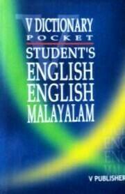V Student's English-English-Malayalam Pocket Dictionary