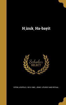 H Izuk Ha-Bayit