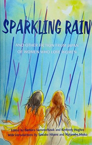 Sparkling Rain: And Other Fiction From Japan of Women Who Love Women
