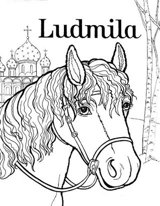 LUDMILA'S WAY-Sharing and Social Skills Children's Book (Life Skills Childrens eBooksText-Only Version 18)