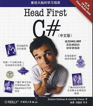 Head First C # - Chinese version