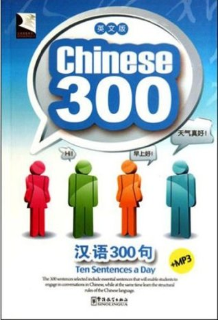 Chinese 300 (3rd Ed.) (with 1 MP3 CD)