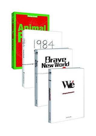经典英文原版小说荟萃(1984+动物庄园+美妙的新世界+我们)套装共四册