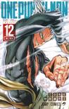 ワンパンマン 12 [Wanpanman 12] (Onepunch-Man, #12)