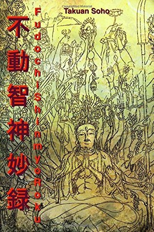 Fudochi Shin Myoroku: The Mysterious Record of Immovable Wisdom