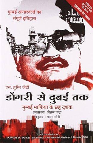 underworld endless war full movie download in hindi