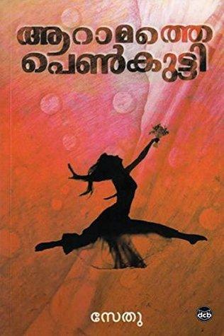 Aramathe Penkutty EPUB PDF - por Sethu
