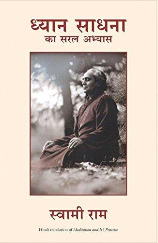 Dhyan Sadhna ka Saral Abhyas (Meditation and Its Practice)