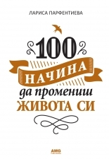 100-----