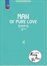 Man of Pure Love by Hong Ban Ya