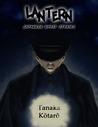 Lantern: Japanese Ghost Stories